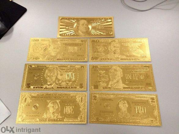 Пълен комплект златни банкноти/златна банкнота - Сащ