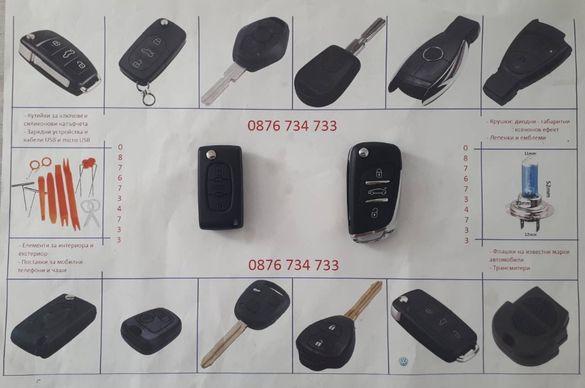 Модифицираща Кутийка за ПЕЖО 407, 307, 308, 207, 208