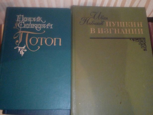 Продам книги СССР.