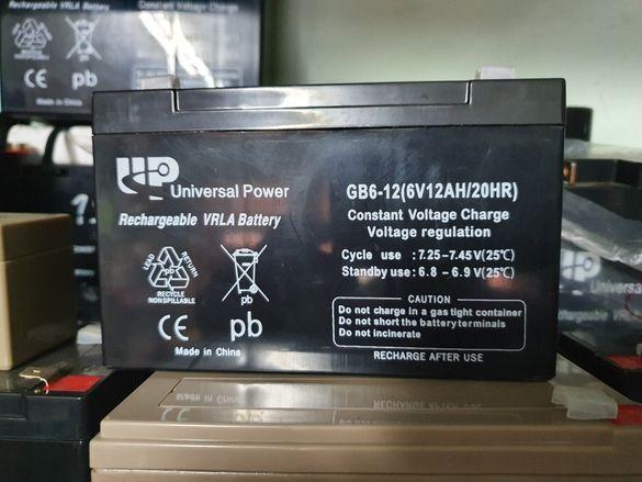 Тягови батерии за UPS,детски колички, и др.