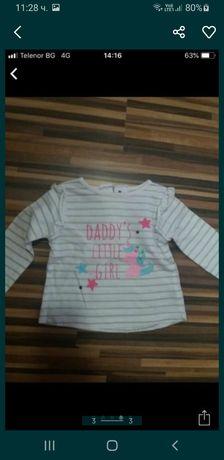 Бебешки дрехи 4-6 мес