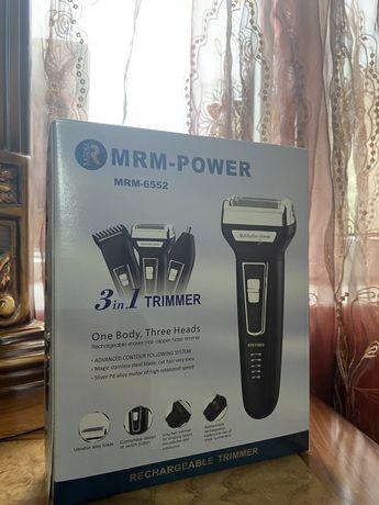 Триммер для бороды Электробритва 3 в 1