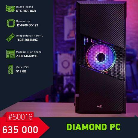 Мощный Игровой Компьютер I7-8700/RTX2070/16GB