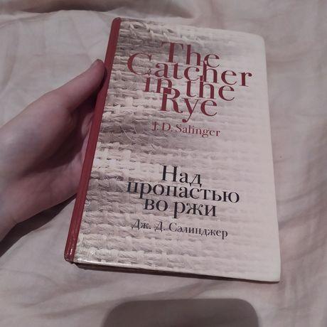 Продам книгу в отличном состоянии
