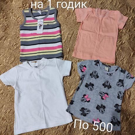 Новые детские вещи, платье, махровый халат, трико, футболки
