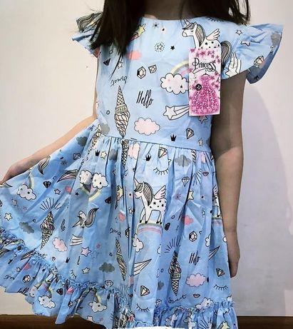 Платье новое. Качество хорошее