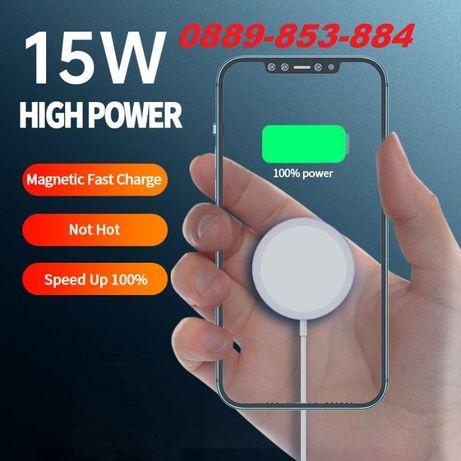 Magsafe 15W - Бързо безжично зарядно за iPhone 12 pro 11 X Xs Max 8
