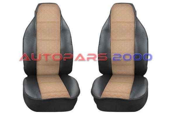Калъфи за предни седалки тип Масажор S STYLE / Черно с бежово