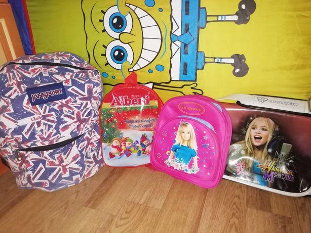 Школьные рюкзачки, за всё 1500