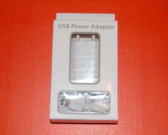 Incarcator (cablu si adaptor) iPhone 3, 4, 4s, iPad (tableta)