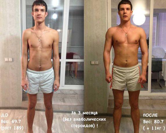 Пищевая добавка BRUTALINE для роста мышщ