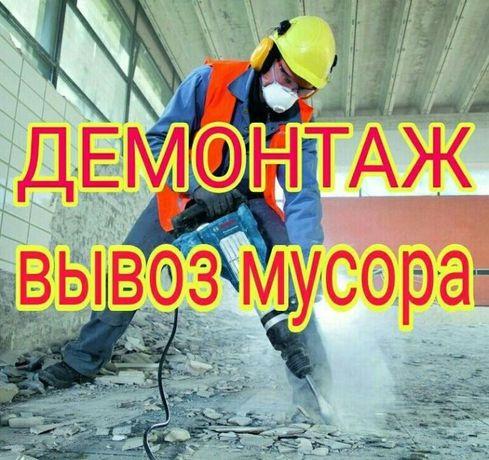 Демонтаж (разбор) всего, стен, бетона, стяжки.. Кладка. Копаем ямы