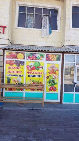 Сдаётся в аренду овощной бутик