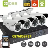 !!!NEW!!! 3MP AHD комплект - 720P AHD 4ch DVR + 4 AHD камери Sony 3MP
