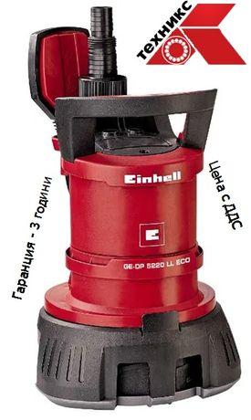 Потопяема помпа Einhell GE-DP 5220 LL, за замърсена вода + подарък