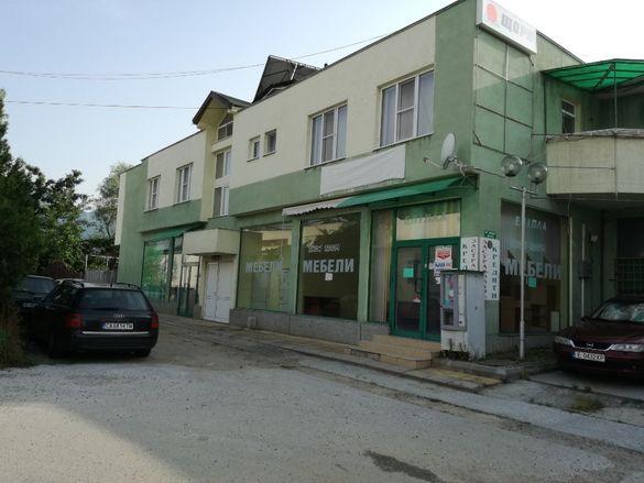 Къща в гр.Гоце Делчев с 2 магазина