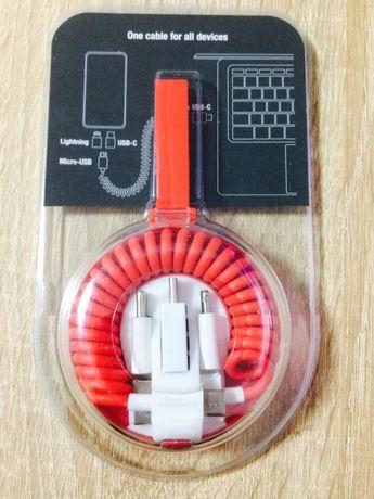 Cablu incarcator cu adaptor