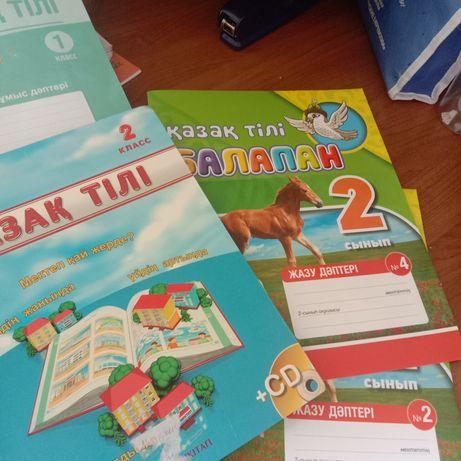 Казахский язык для русских классов 2 класс