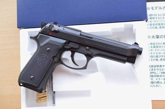 Pistol Airsoft de Precizie Beretta/Taurus PT92 4j/Co2