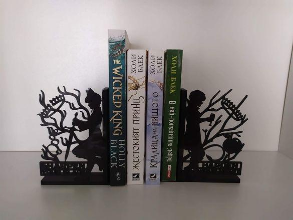 Вълшебният народ - Холи Блек - Bookends / Подпирачки за книги