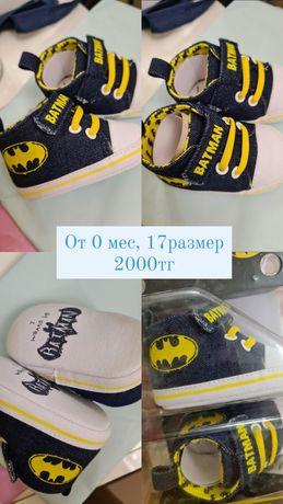Пинетки новорожденным детская обувь