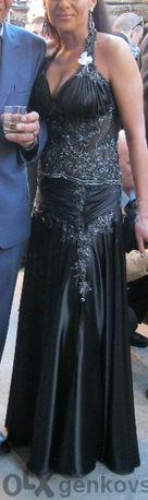 Бутикова рокля