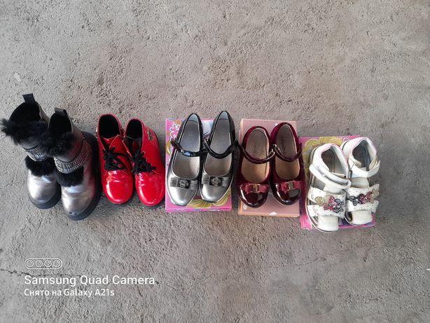 Продам детские на лет 7и 8 обуви