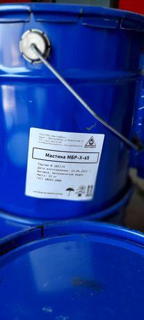 Мастика МБР-X-65 Мастика битумно-резиновая холодного применения