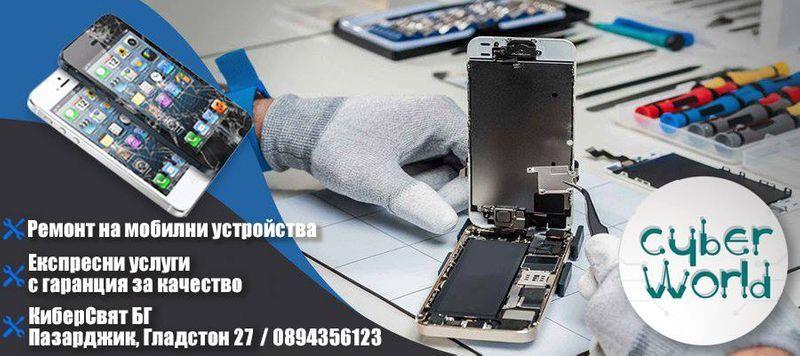 Смяна на стъкла батерии и дисплей на телефони гр. Пазарджик - image 1