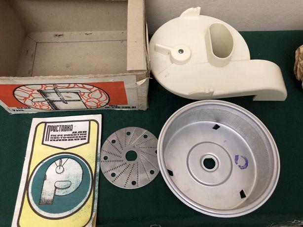 Приставка для переработки косточковых плодов (посуда СССР)