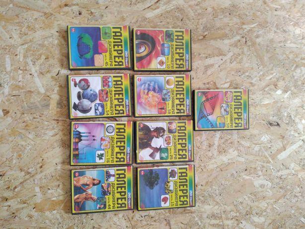 Набор высококачественных фотографий для профессионалов на DVD дисках
