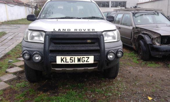 Land Rover Фрилендер