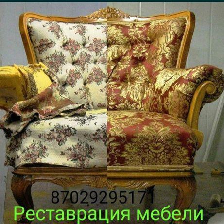 Реставрация мебели | Изготовление мебели | диван | перетяжка , новые