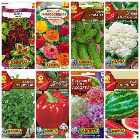 Продам семена овощных культур!