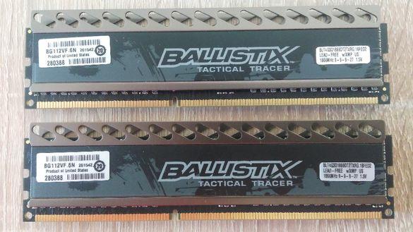DDR4/DDR3/DDR3L/ECC памети-8Gb/4Gb/2400MHz/2133/1866/1600/1333/1066MHz