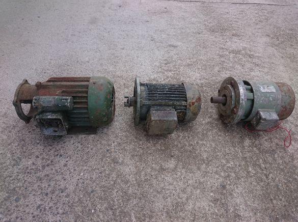 Три броя електромотори