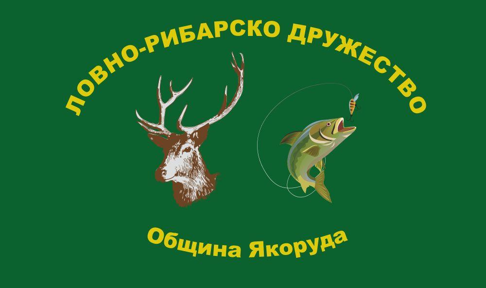 Знамена на ловно-рибарски-дружини