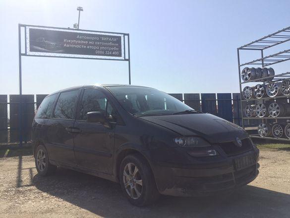 Fiat Ulysse 2.0jtd 107к.с на части