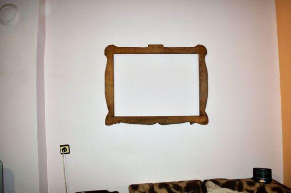 Огромна рамка стара за картина
