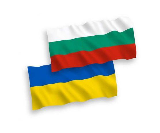 Доставка на едро, стоки от Украйна по поръчка