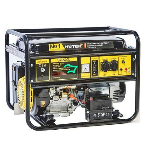 Продам электрогенератор новый 5.5