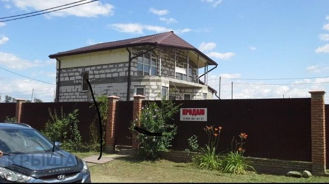 Продам дом в Краснодаре !!!