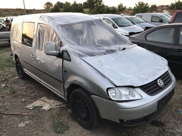 НА ЧАСТИ! VW Caddy 1.6i , MAXI , Life , LPG Фолксваген Кади