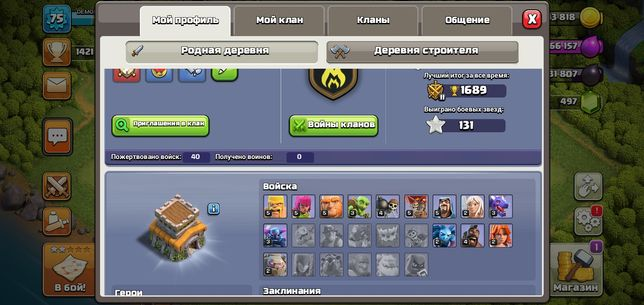 Clash of clans 8 th