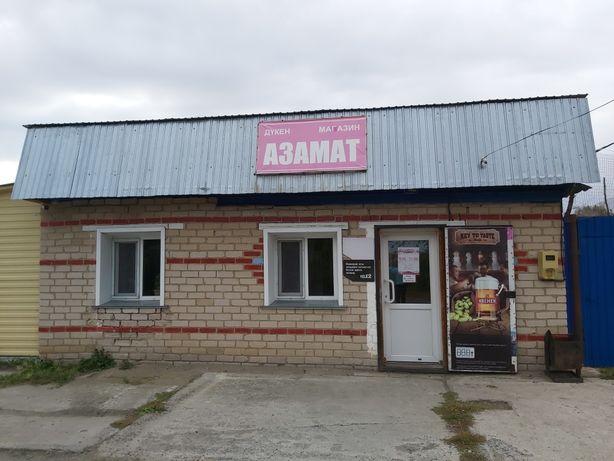 Продам Магазин с домом