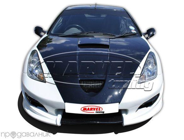 Тунинг пакет (боди кит) за Toyota Celica / Тойота Селика