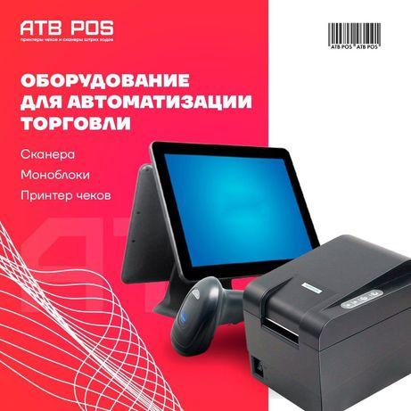 Сканер штрих кодов принтер чеков притер этикеток пос терминал