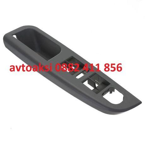 Вътрешна дръжка за врата VW GOLF V / GOLF VI / JETTA III