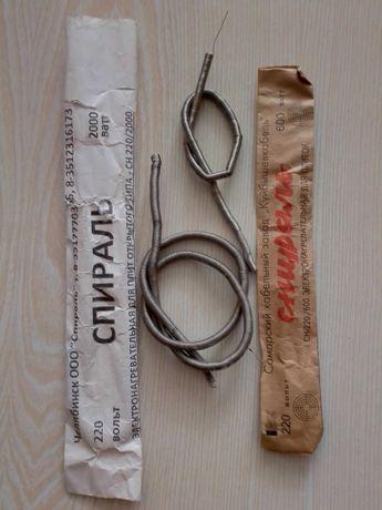 Электронагревательные нихромовые спирали для открытых плиток на 220 В