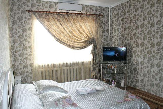 Современная, уютная квартира!
